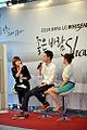 조인성, LG 휘센 1일 바람 캐스터 변신 (13).jpg
