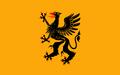 ..Södermanland Flag(SWEDEN).png