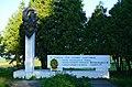 1. Микуличі (Пам'ятник.jpg