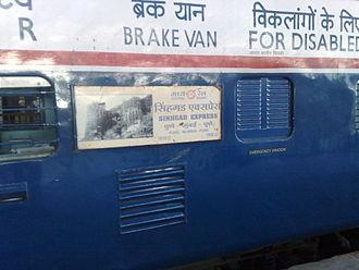 Sinhagad Express - 11010 Sinhgad Express