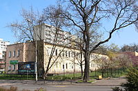120th primary school in Wroclaw 2014 P01.JPG