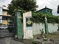 123Barangays Cubao Quezon City Landmarks 35.jpg