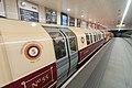 17-11-15-Glasgow-Subway RR70189.jpg