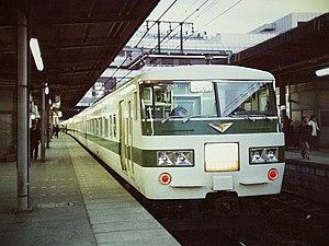 Shinkansen Relay - 185-200 series Shinkansen Relay at Ōmiya Station, 1982