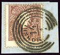 1859 10soldi Monselice.jpg