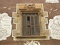 185 Casa Llopart, pl. de la Vila 2 (Martorell), finestra.jpg