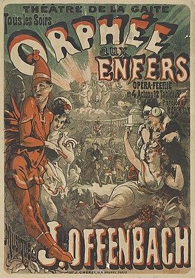 Красочный театральный плакат с изображением вечеринки в Аиде
