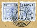 1901 1piasterPair SalonichI Mi34.jpg