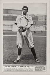 1913 Shoeless Joe Jackson Fatima Cigarette.jpg