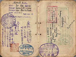 Chiune Sugihara - 1940 issued visa by consul Sugihara in Lithuania, showing a journey taken through the Soviet Union, Tsuruga, and Curaçao