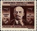 1945 Romanian stamp Vladimir-Lenin.jpg