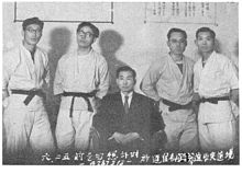 2nd Ministry of Communications Taekwondo department. From left to right: Lee Un Yong, Kim Sun Koo, Lee Nam Suk, Kwak Sung Kyoo, and Son Chul Joon.