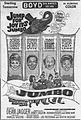 1962 - Boyd Theater Ad - 28 Dec MC - Allentown PA.jpg