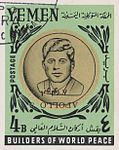 1966 stamp of Yemen JFK.jpg