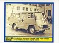 1973년 구급차량 모습 대한민국의 소방 역사 사진 이름 정리.jpg