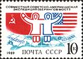 1989 CPA 6062 mint.jpg