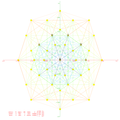 1 22 polytope 2D using H3 basis.png