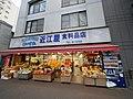 1 Chome Senninchō, Hachiōji-shi, Tōkyō-to 193-0835, Japan - panoramio (10).jpg
