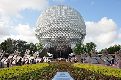 Walt disney world wikipedia spaceship earth at epcot gumiabroncs Gallery
