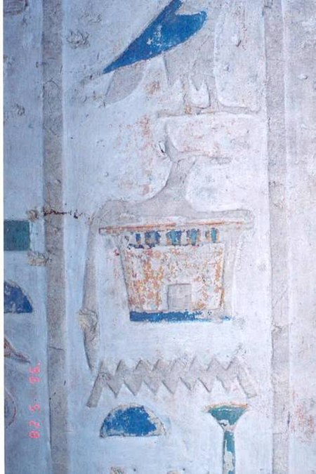 2-مقابر مير الأثرية - مدينة القوصية - محافظة أسيوط - مصر - Meir Monumental Tomb - AlQussia city - Assiut - Egypt.jpg