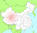 2001 Kunlun earthquake location.png