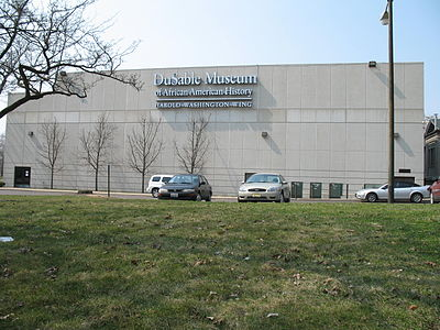 The Harold Washington Wing 20070325 DuSable Museum Harold Washington Wing.JPG