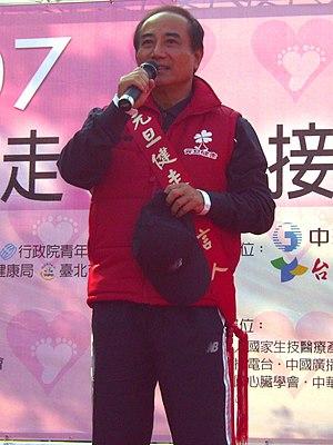 Taiwan Foundation for Democracy - Wang Jin-pyng, Chairman of TFD