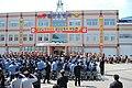 2008년 4월 충청남도 금산군 금산소방서 개청식 DSC 4021.JPG
