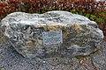 200 км Бенрат-Нойс-Мёнхенгладбах-Эркеленц-Хюккельхофен-Хайнсберг- памятник Меркатору-Бенрат. Географ-20.jpg