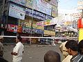 2013 Hyderabad blasts 4.JPG