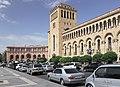 2014 Erywań, Budynek Ministerstwa Spraw Zagranicznych Armenii (11).jpg