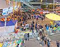 2014 Hong Kong protests DSC0208 (15914762229).jpg