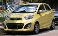 2014 Kia Picanto AT in Cyberjaya, Malaysia (01).jpg