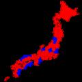 2018年自由民主党総裁選挙.png