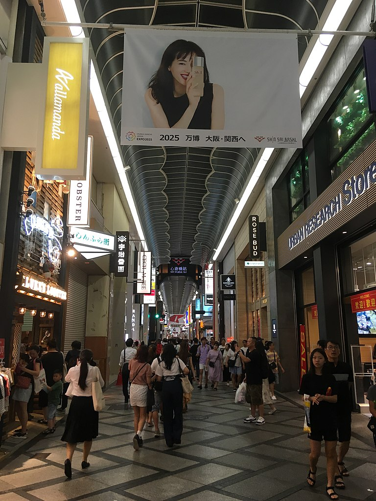 File:2018 Shinsaibashi Shopping Arcade, Shinsaibashi (43477561214