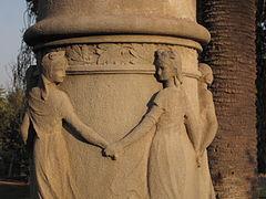 221 Sardana, monument a Maragall, parc de la Ciutadella.jpg