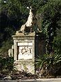 229 La Torre del Governador (Alella), gos guardià a l'entrada del passeig dels plataners.jpg