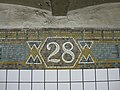 28th Street IRT Broadway 1463.JPG