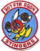 307th Fighter Squadron Emblem.png