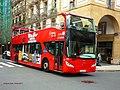 3338 ALSA - Flickr - antoniovera1.jpg