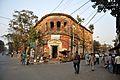 33 Amherst Street - Kolkata 2014-01-01 1798.JPG