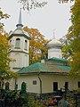 3872. Pskov. Church of Dmitry Mirotochivogo.jpg