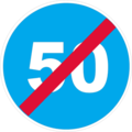 4.7 (Road sign).png
