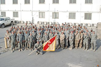 43rd Sustainment Brigade - 43rd Area Support Group headquarters at Bagram, Afghanistan in 2007.