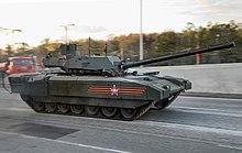 350c25100194 T-14 Armata - Wikipedia