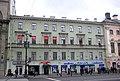527. St. Petersburg. Nevsky Prospekt, 19.jpg