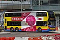 6318 at HK West Kowloon Station (20180915142758).jpg