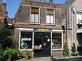 63 Dorpsstraat Amstelveen Netherlands.jpg