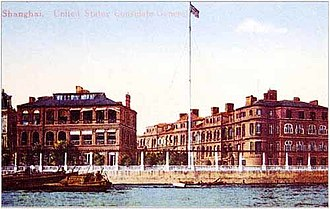 United States Court for China - The United States Consulate on the banks of the Huangpu River. The court was in the building on the left from 1911 to 1930