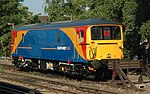 73201 at Woking.jpg